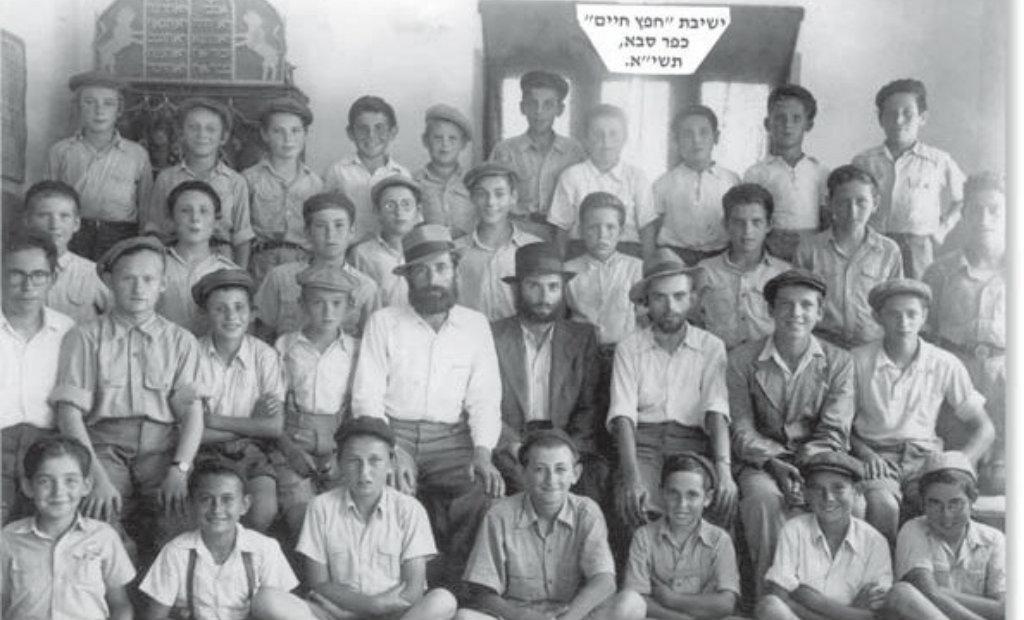הרב שטיינמן בישיבה בכפר סבא