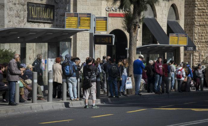 כולם ישראלים, אבל נקודת הפתיחה שלהם לא זהה (צילום: נתי שוחט, פלאש 90)