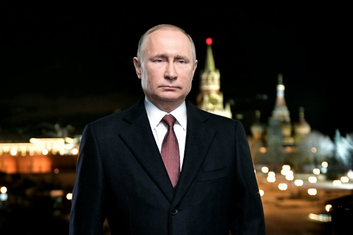נשיא רוסיה ולדימיר פוטין. ארה