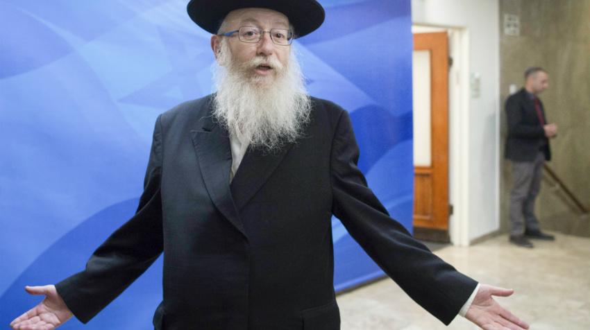 שר הבריאות יעקב ליצמן. נמאס לו (צילום: יואב ארי דוידוביץ)