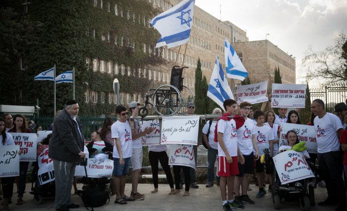 הפגנת הנכים בירושלים באוקטובר 2016. הקצבה תעלה, אבל יהיו עוד הפגנות (צילום: הדס פרוש, פלאש 90)
