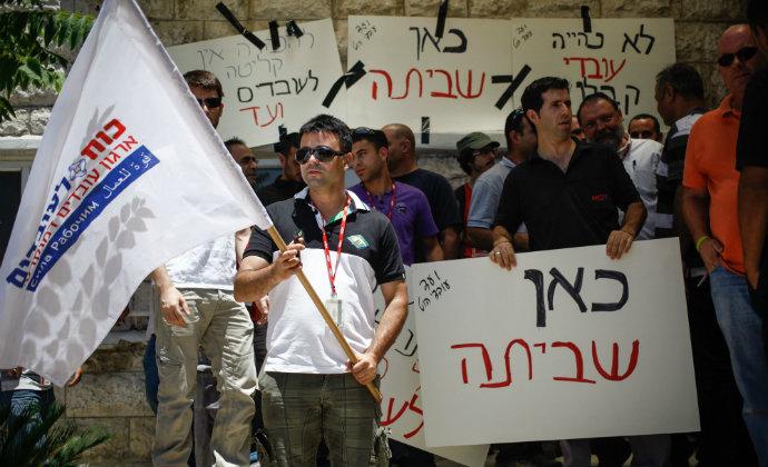 הפגנות עובדי HOT על הכוונה להעביר אותם למיקור חוץ ב-2013 (צילום: פלאש 90(