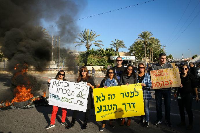 עובדי טבע מפגינים נגד הפיטורים (צילום: פלאש 90)