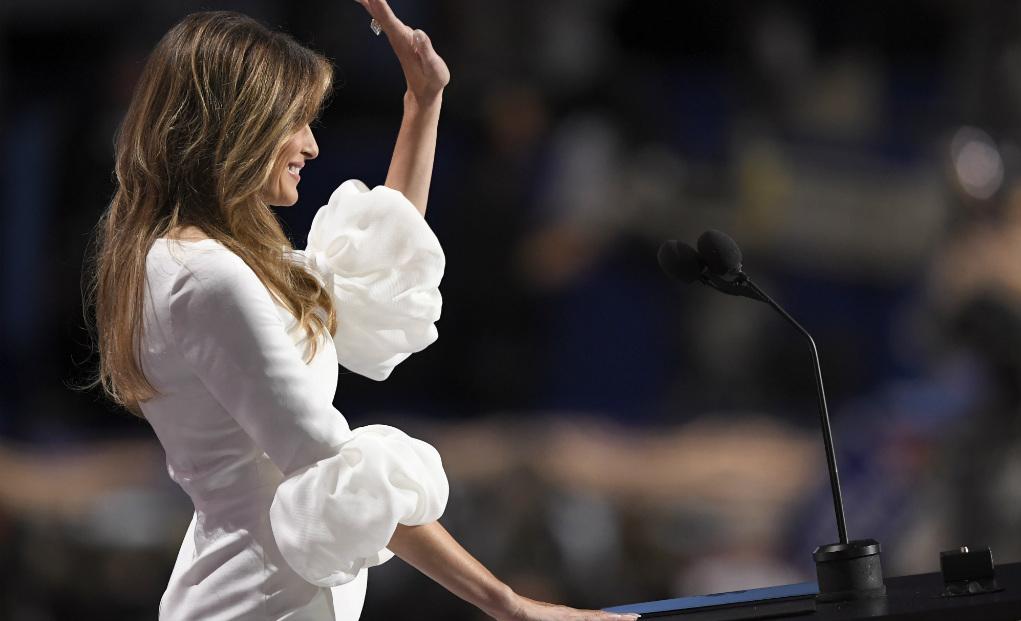 טראמפ בוועידת המפלגה הרפובליקנית (צילום: AP)
