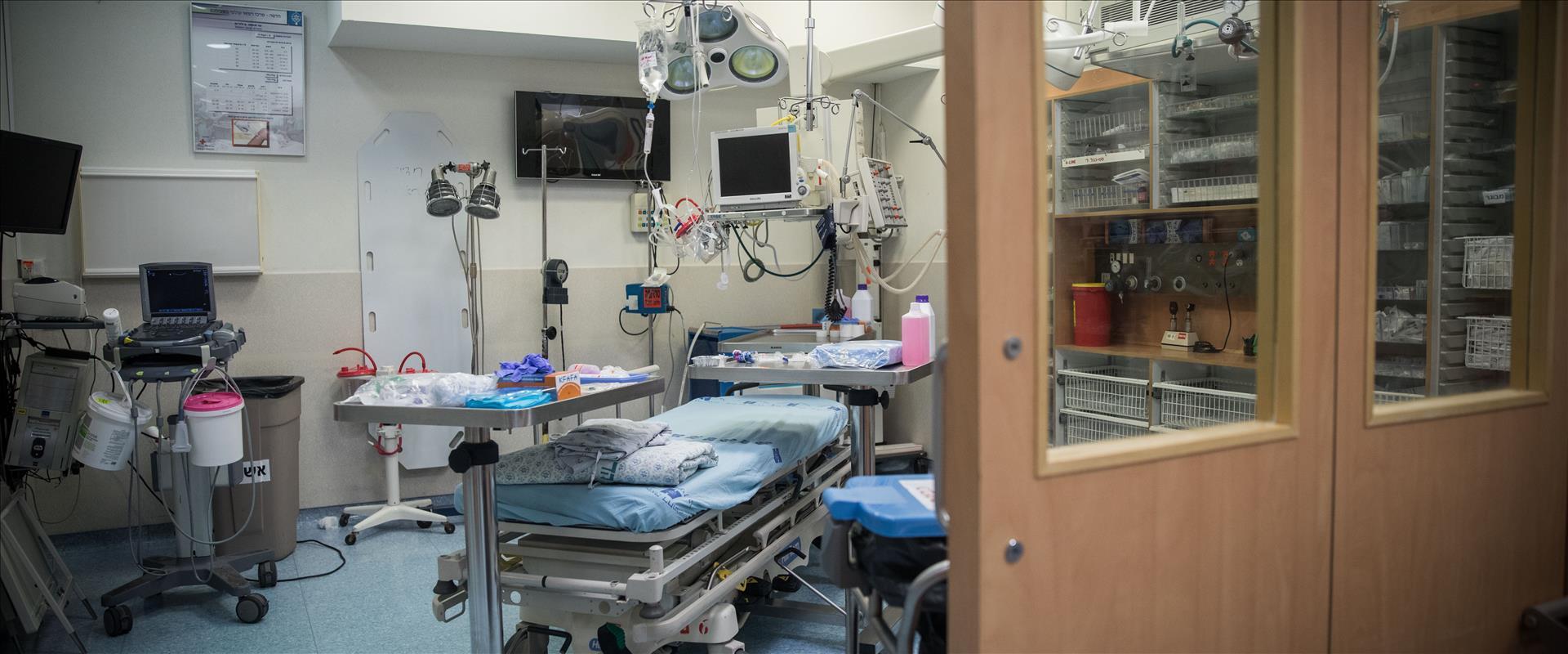 בית חולים הדסה עין כרם