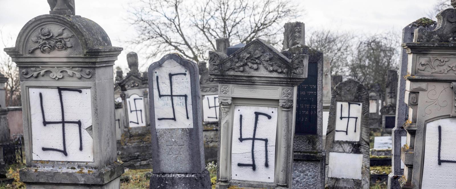 אנטישמיות, צלבי קרס בבית קברות יהודי בצרפת