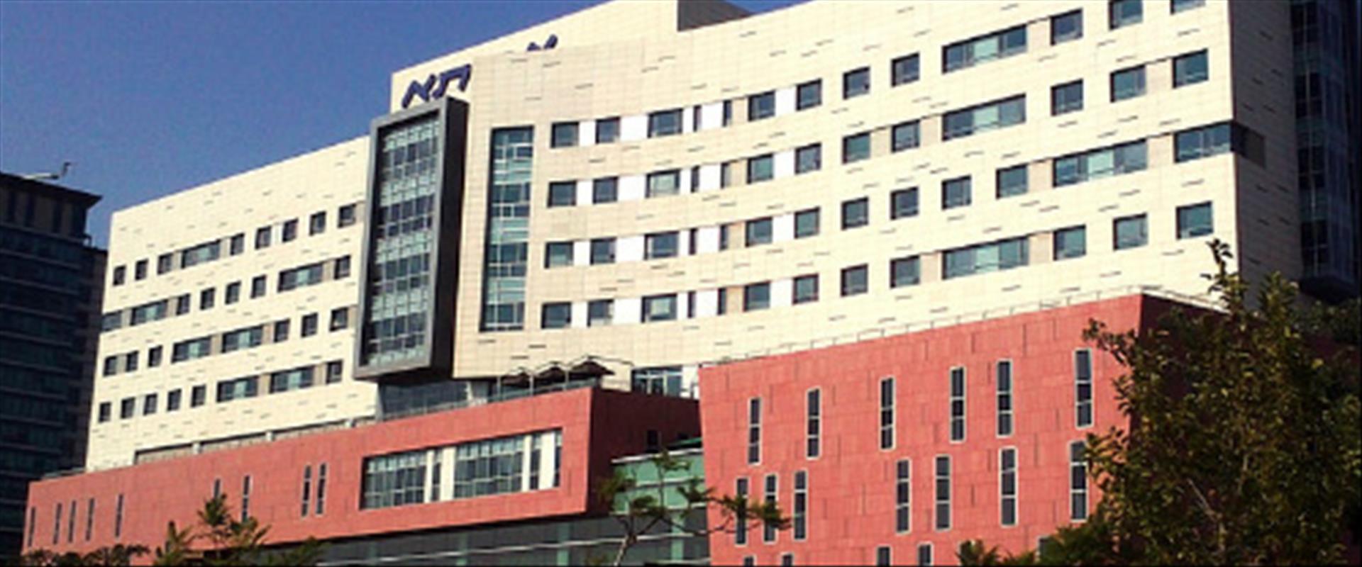 בית החולים אסותא