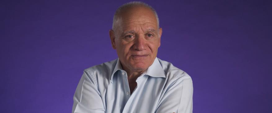 פרופ' משה פלורנטין