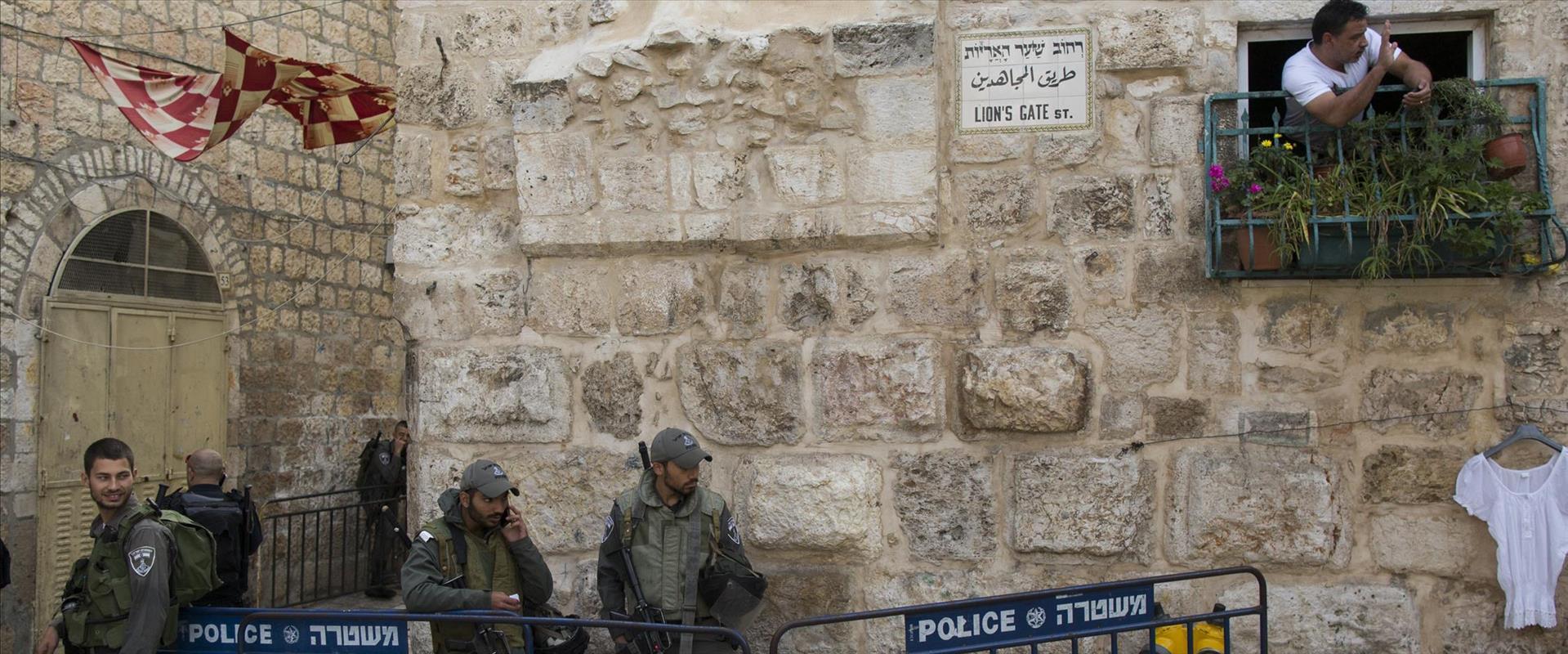 העיר העתיקה בירושלים, ארכיון