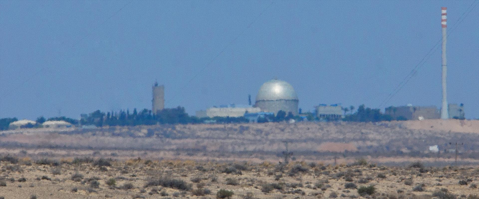 הכור הגרעיני בדימונה