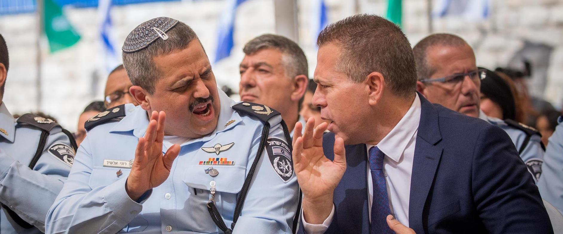 גלעד ארדן ורוני אלשיך