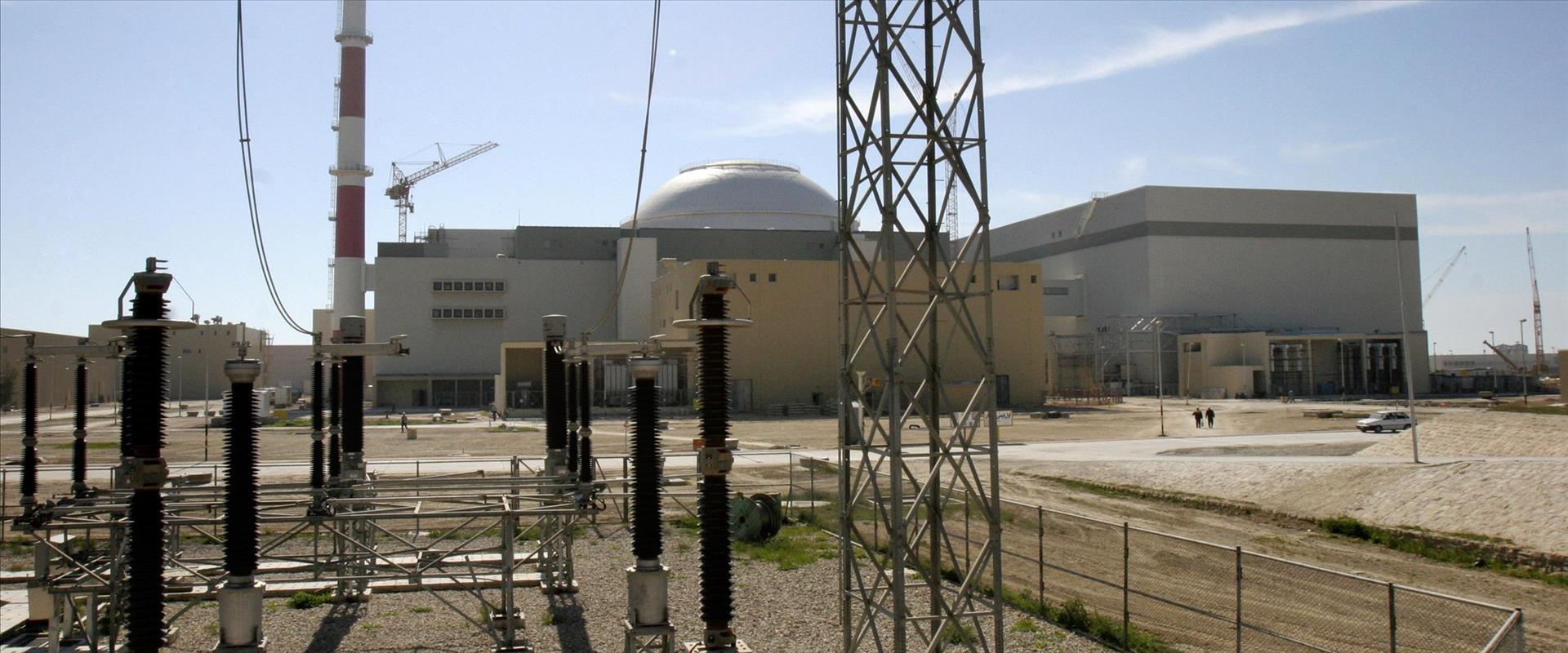 מתקן גרעין
