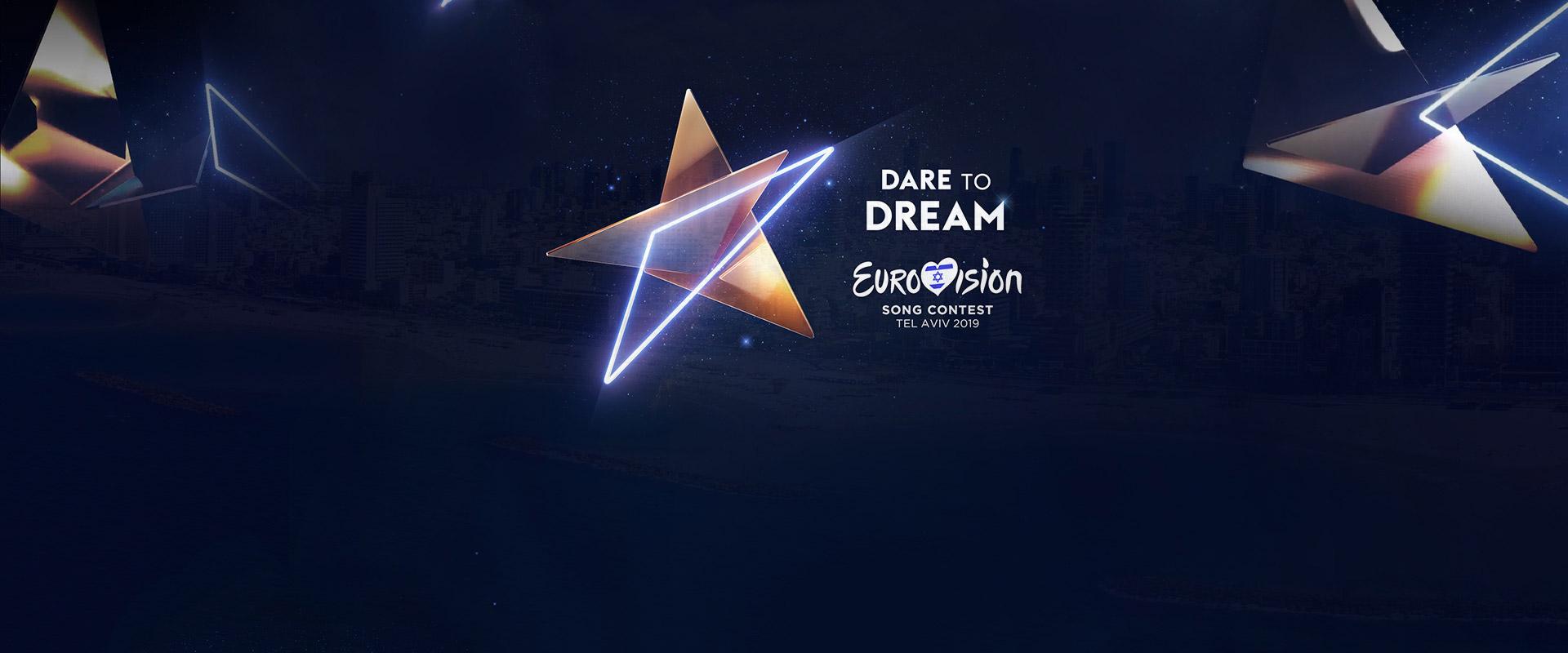 לוגו האירוויזיון