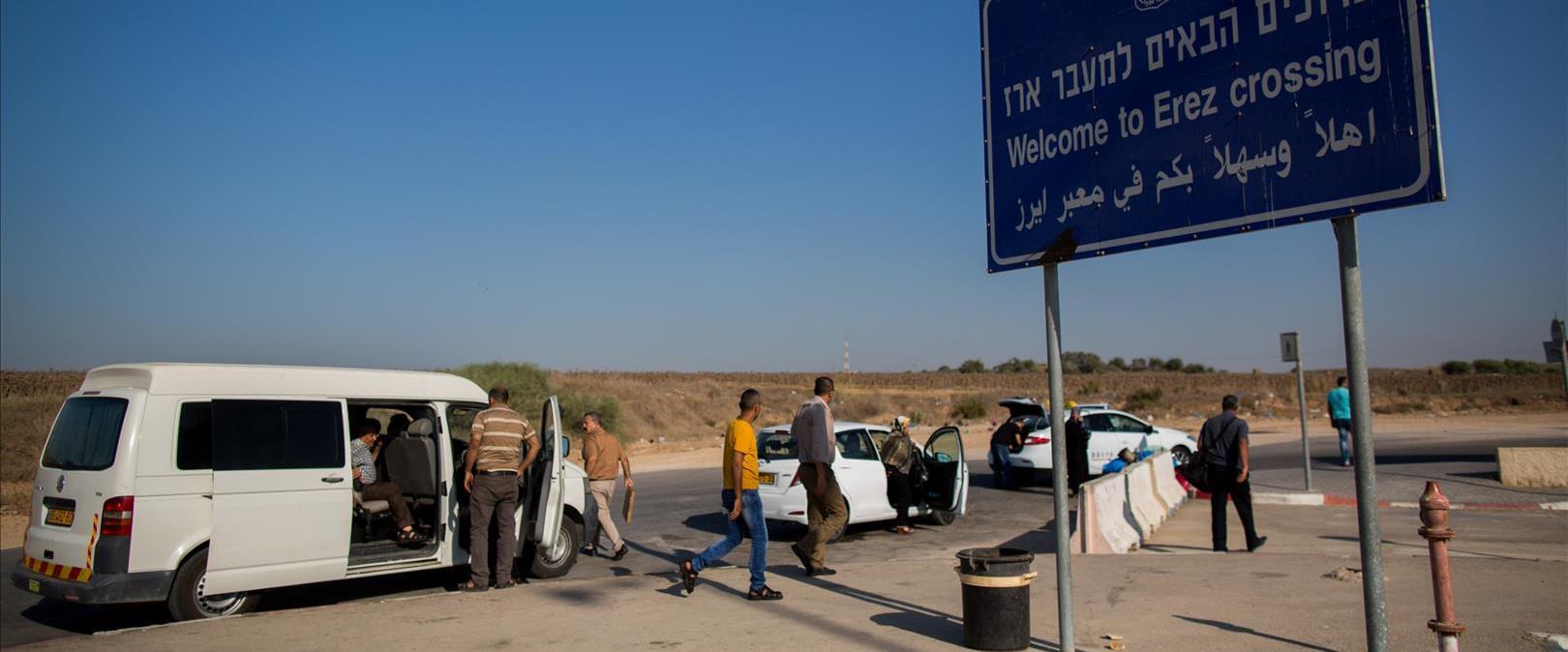 פלסטינים מעזה נכנסים לישראל דרך מעבר ארז, ב-2015