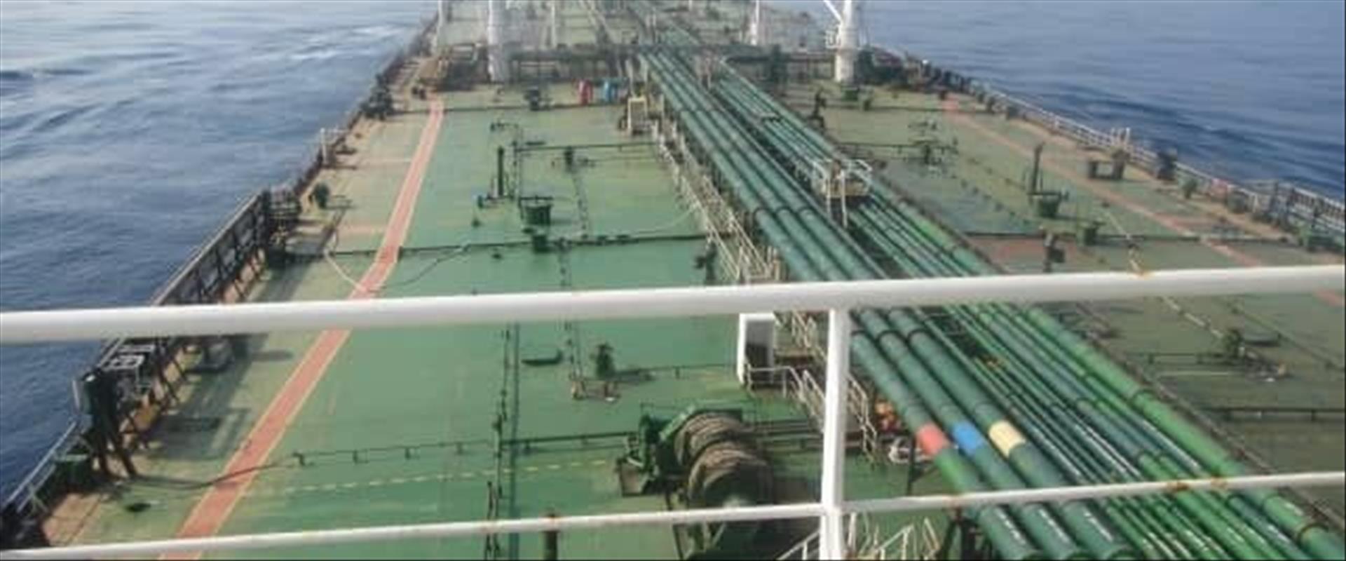 מכלית נפט איראנית