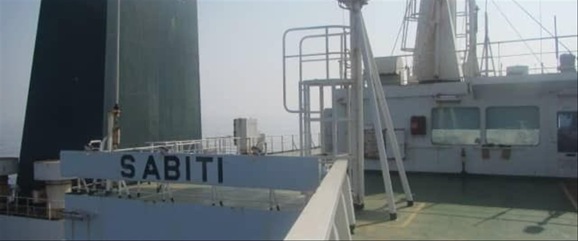 המכלית האיראנית שהותקפה בים האדום