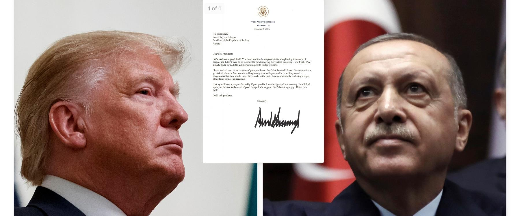 טראמפ, ארדואן והמכתב