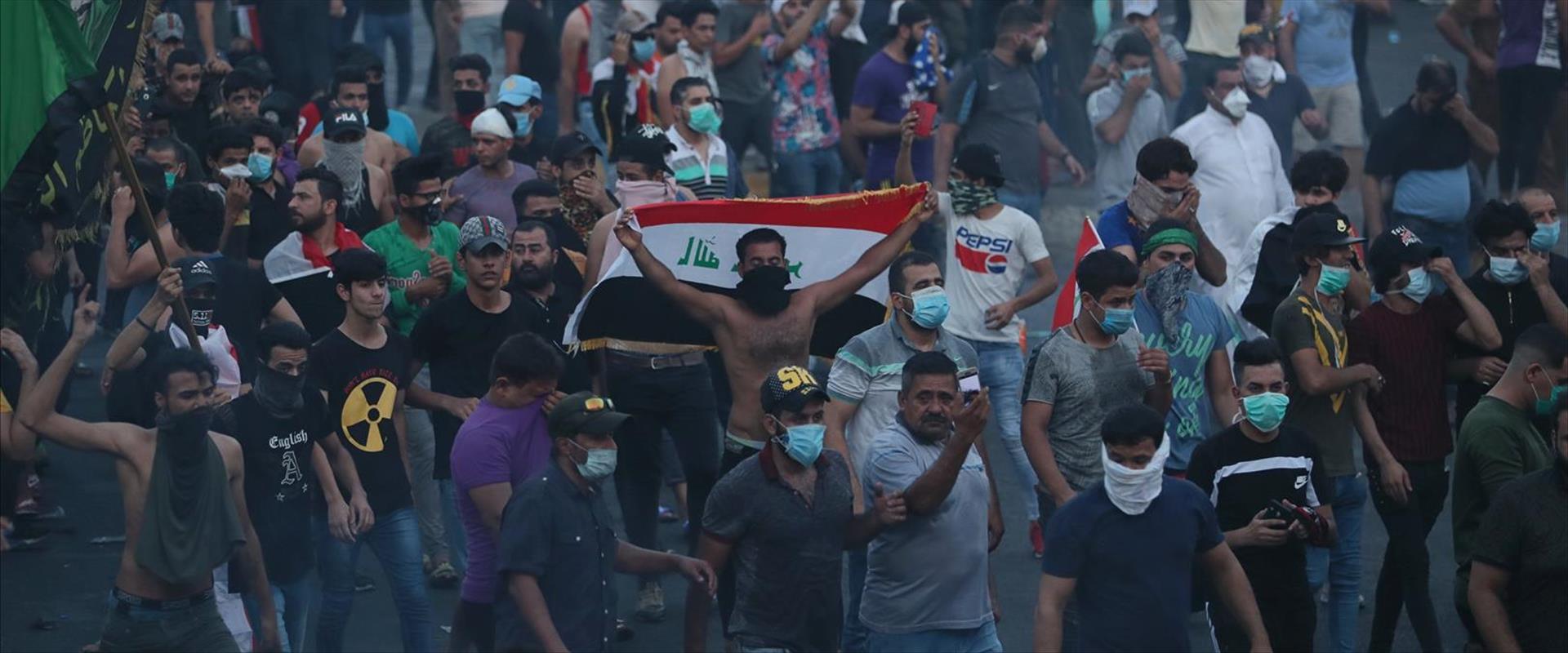 הפגנה בעיראק