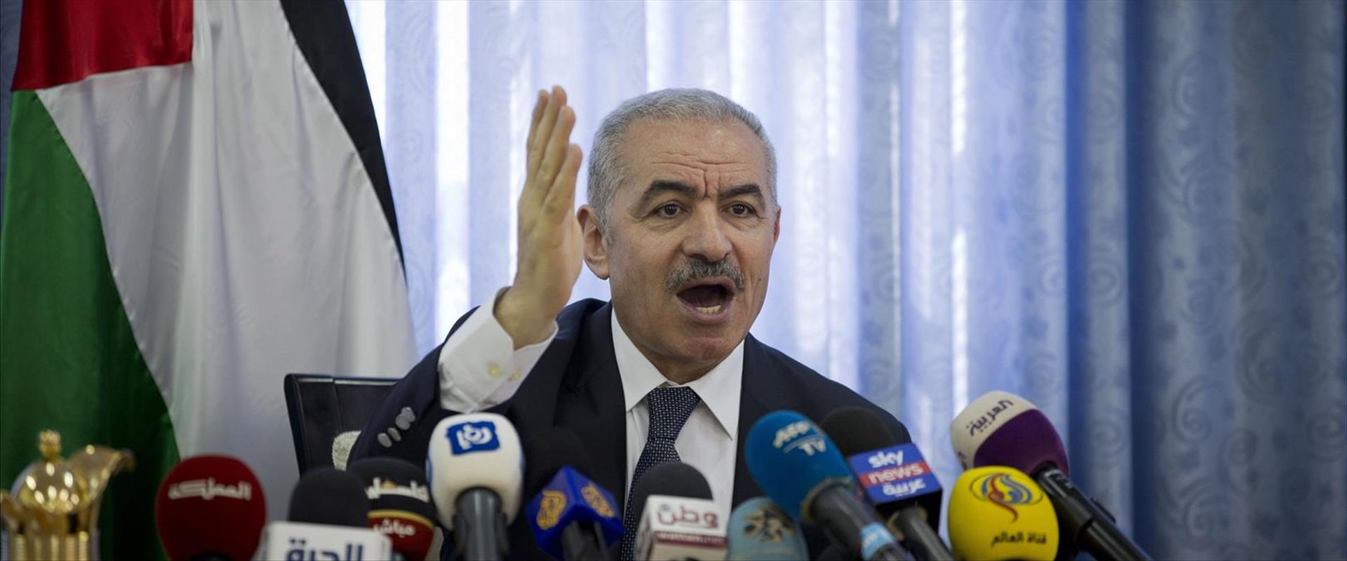 ראש הממשלה הפלסטיני מוחמד שתאייה