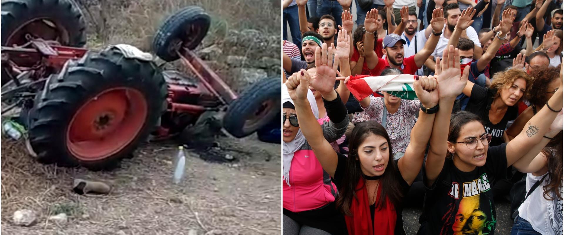 המחאות בלבנון והתהפכות הטרקטור