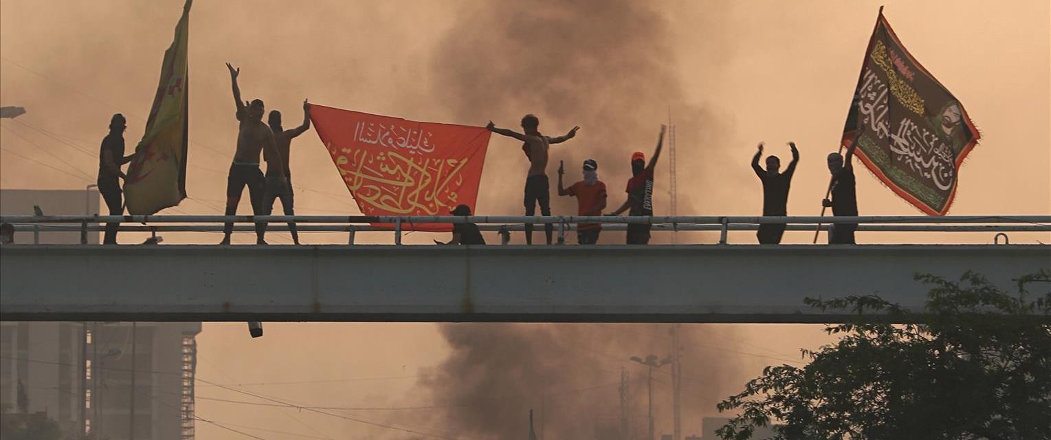 ההפגנות בעיראק