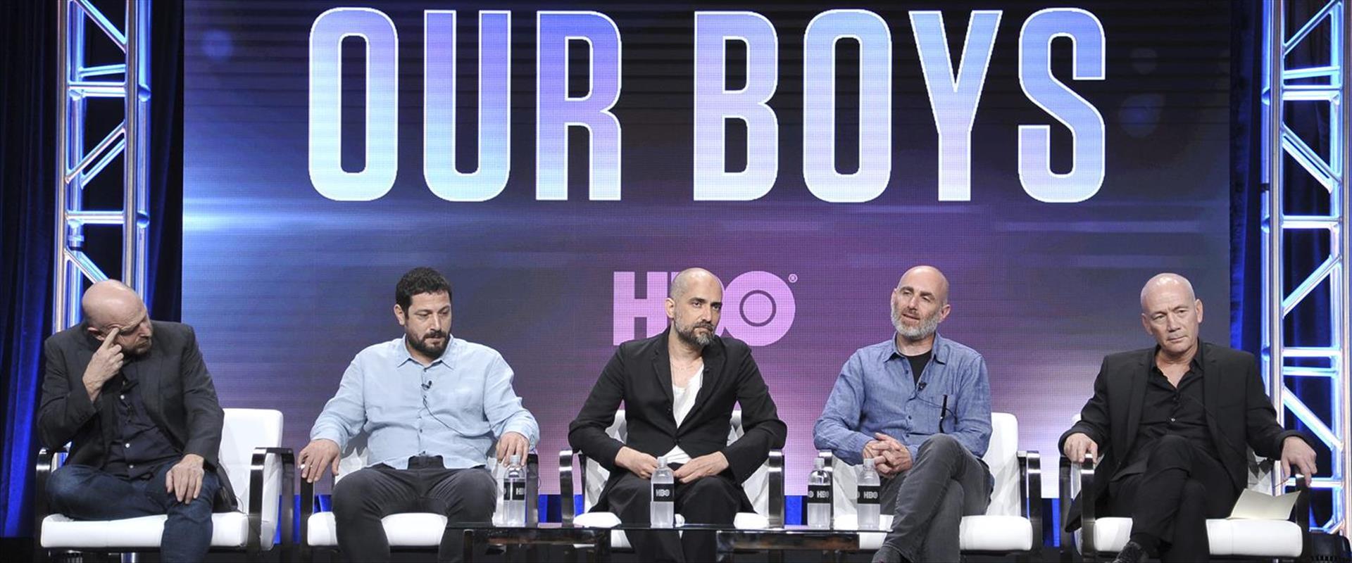 """חלק מיוצרי הסדרה """"הנערים"""""""