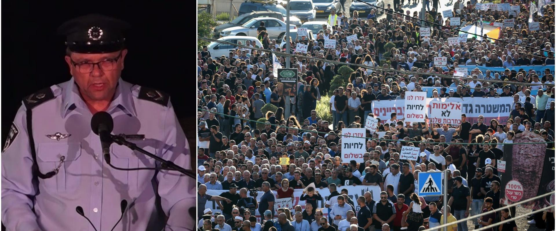 """ממלא מקום מפכ""""ל המשטרה ניצב מוטי כהן הערב, ההפגנה"""