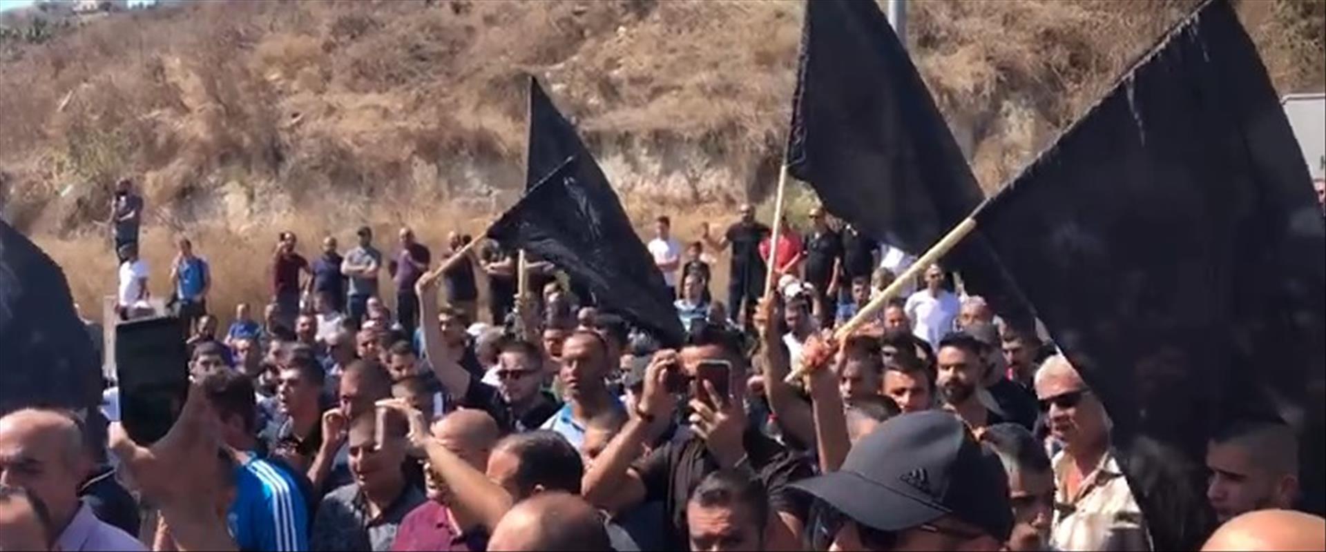 מפגינים בצומת אום אל פחם