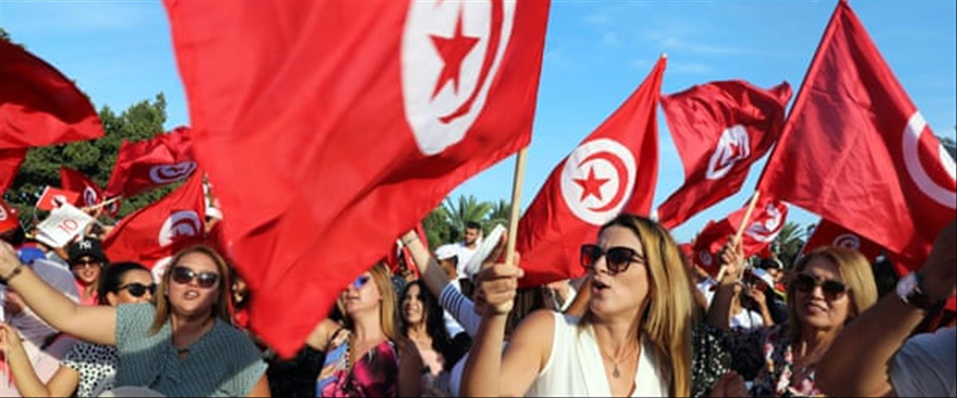 בחירות בתוניסיה