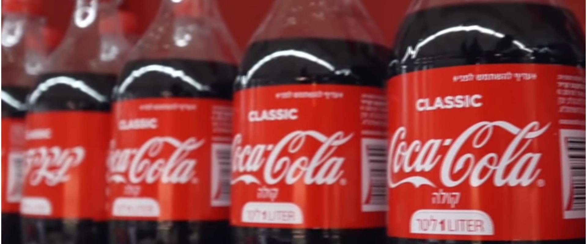 בקבוקי קוקה קולה