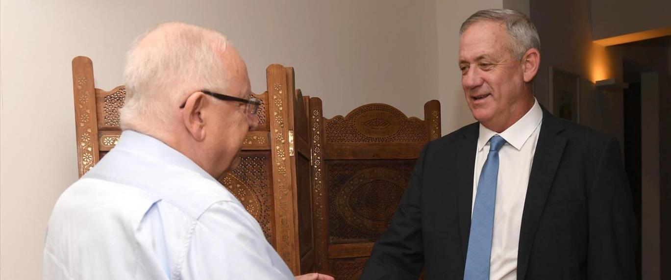 פגישת בני גנץ והנשיא ראובן ריבלין