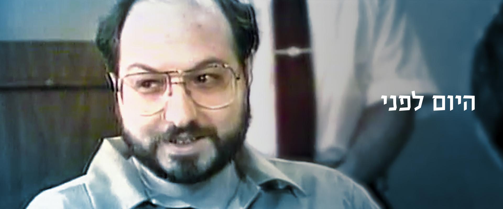 34 שנים למעצר יונתן פולארד