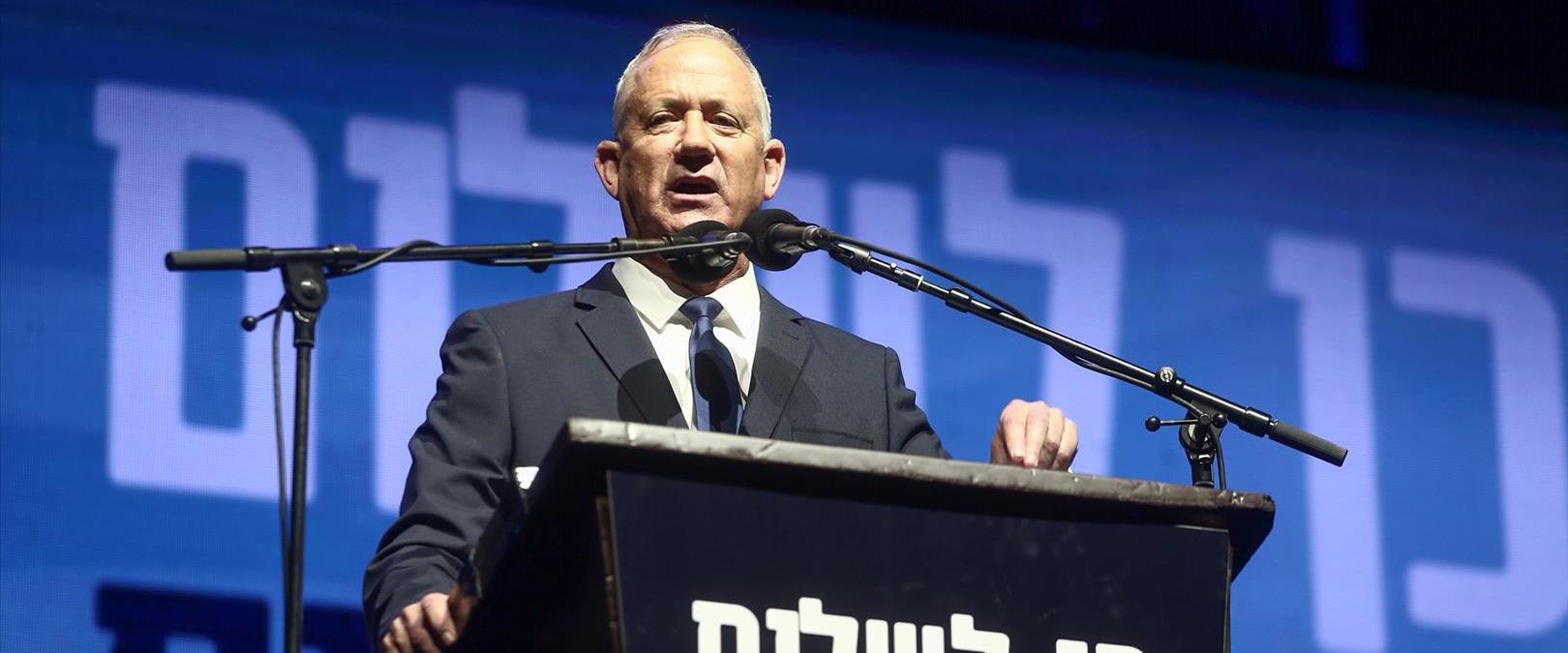 גנץ בעצרת בתל אביב, אתמול
