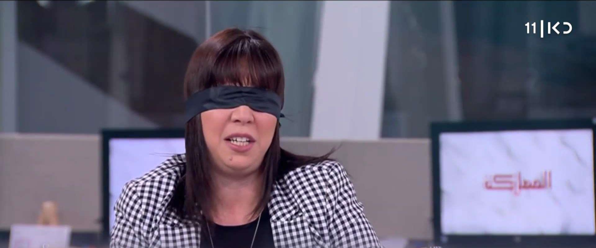 כיסוי עיניים, המחאה בירדן