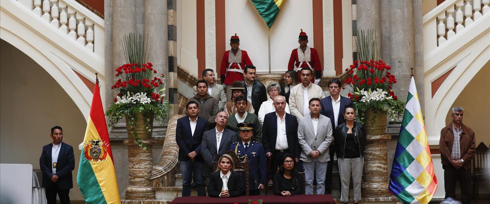 ממשלת המעבר בבוליביה