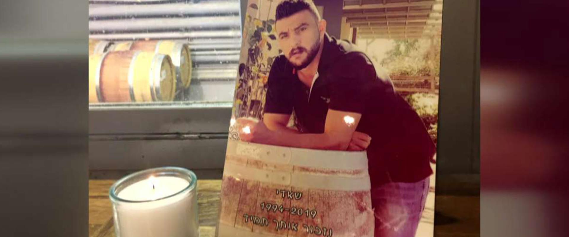 """יקב בגוש עציון הנציח עובד פלסטיני שנפטר ע""""י נטיעת"""
