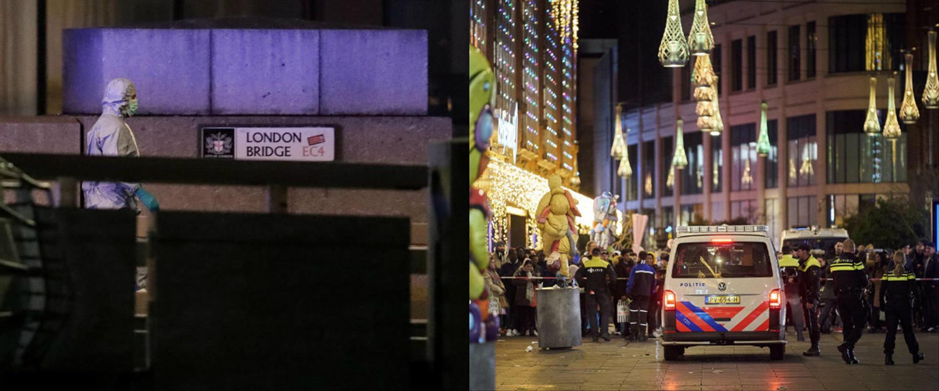 פיגוע בהאג ופיגוע בלונדון