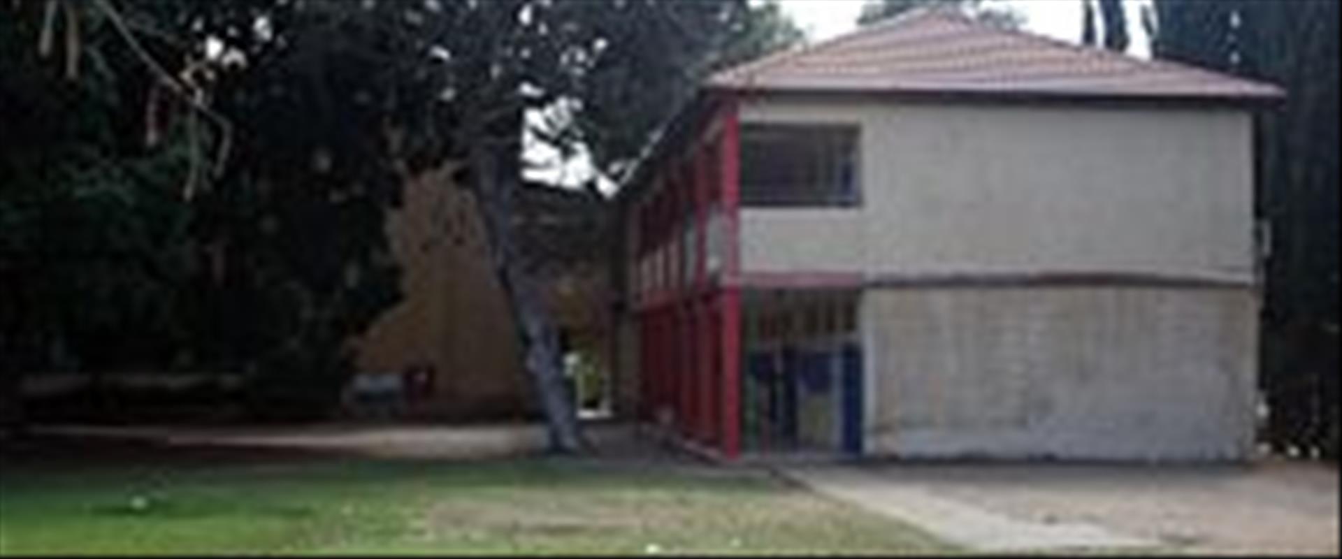 בית הספר החקלאי פרדס חנה
