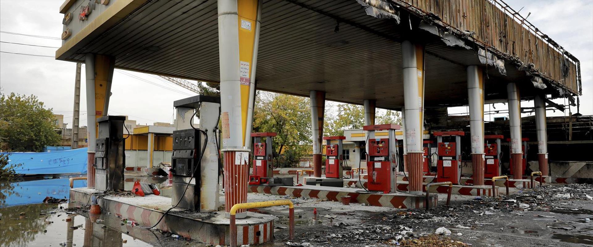 מחאות הדלק באיראן