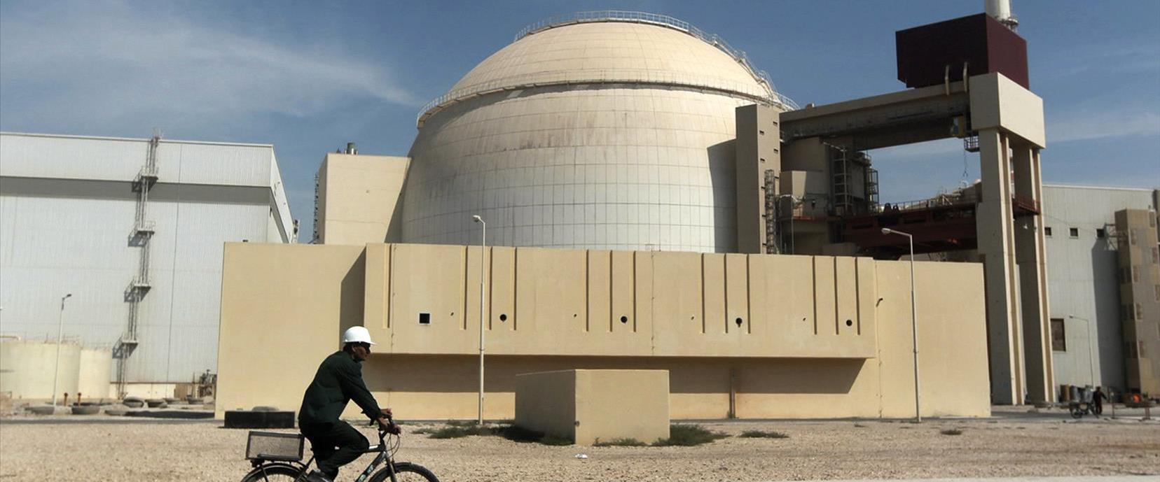 מתקן גרעין איראני