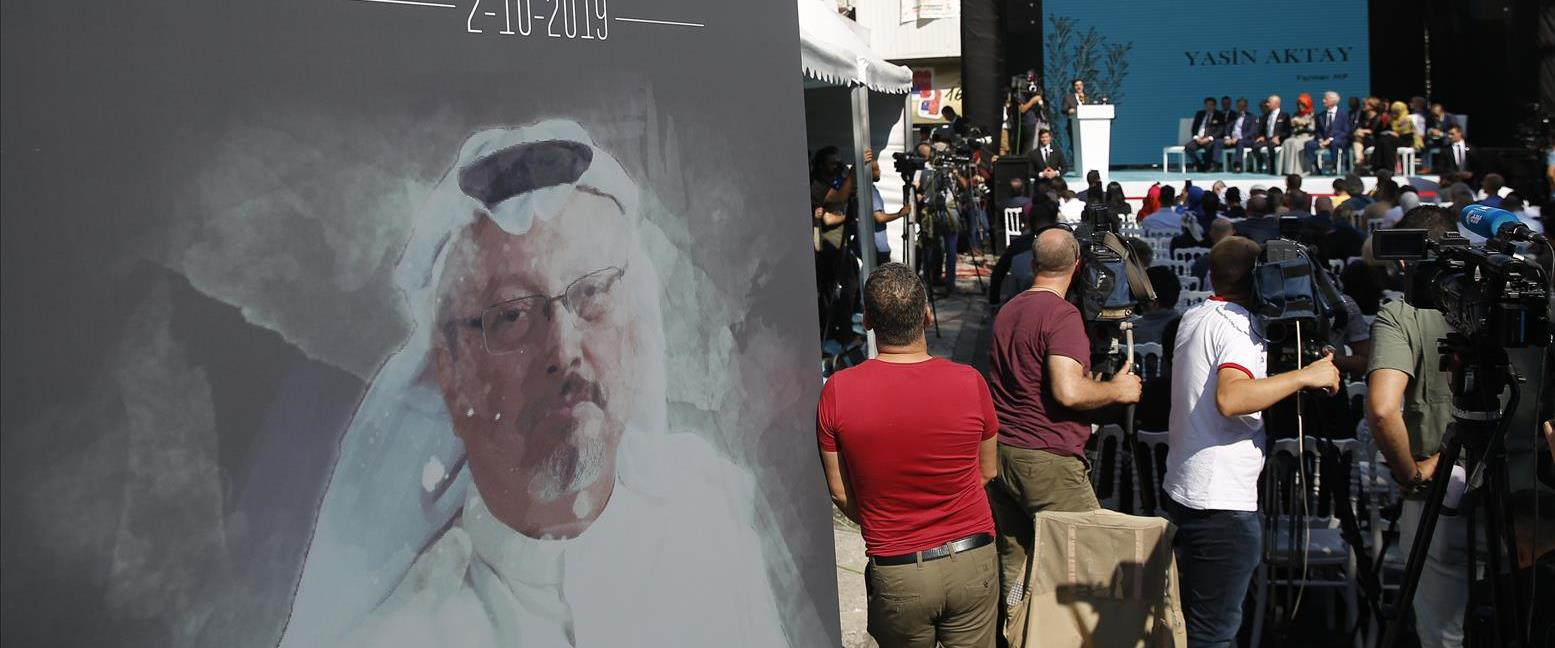 תמונתו של ג'מאל חאשוקג'י סמוך לקונוסוליה הסעודית ב