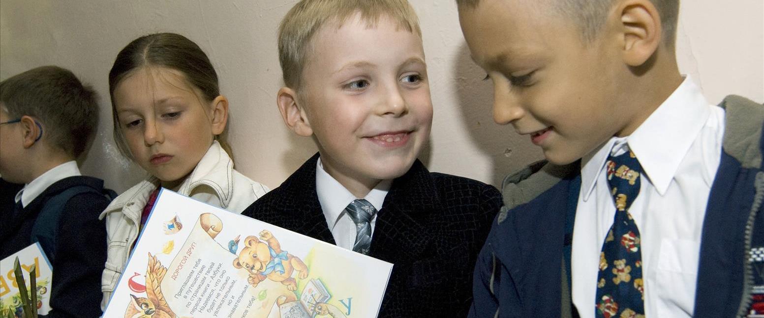 תלמידים באסטוניה