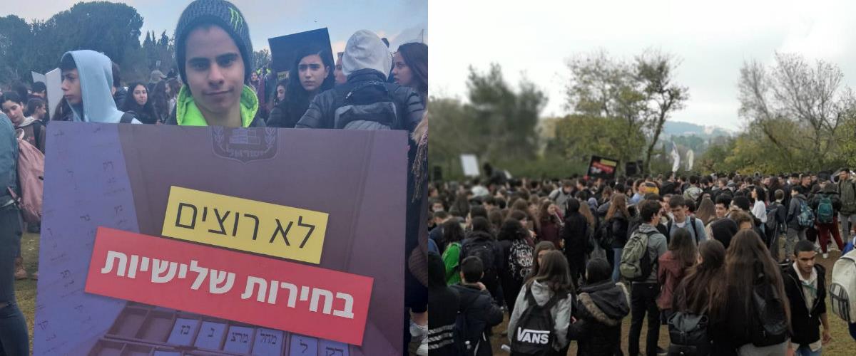 מחאת התלמידים, היום