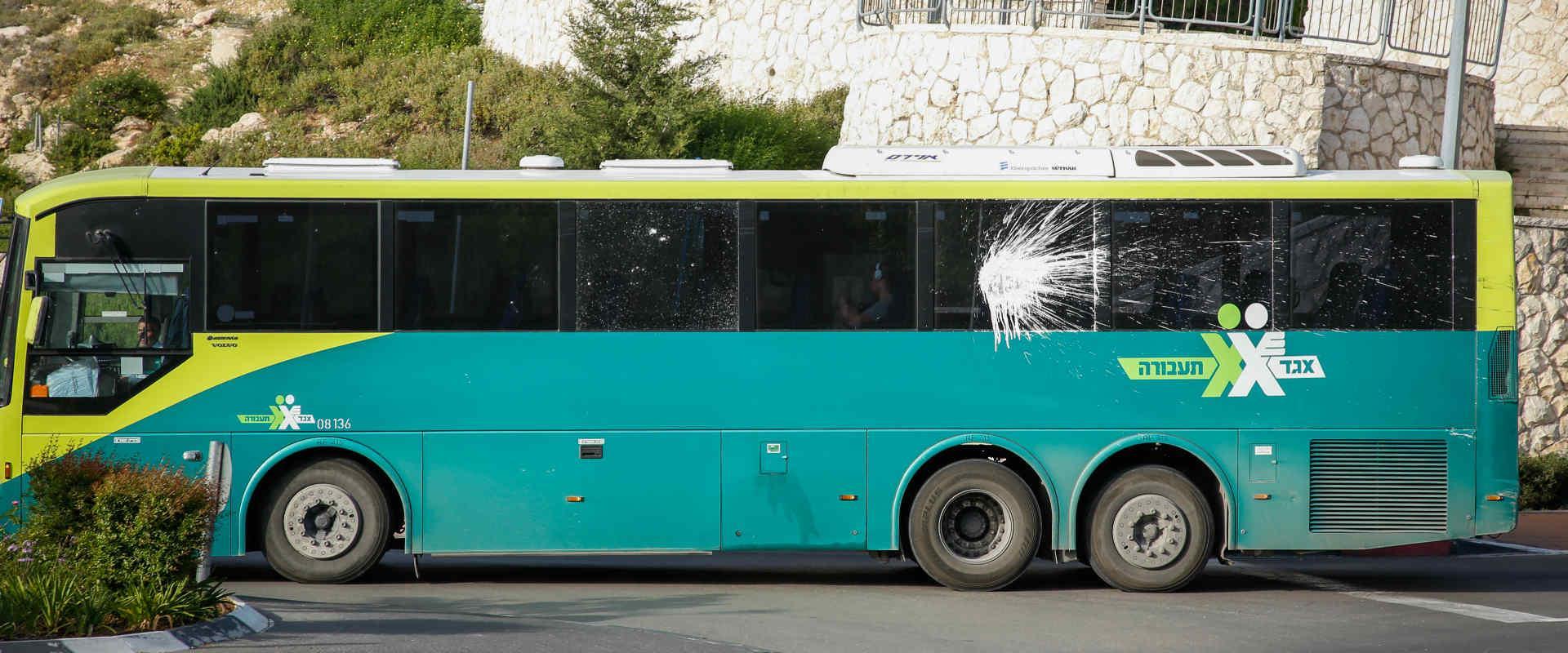 אוטובוס של אגד תעבורה, ארכיון
