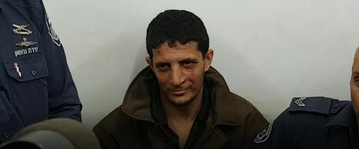 ערפאת ארפאעיה - החשוד ברצח אורי אנסבכר
