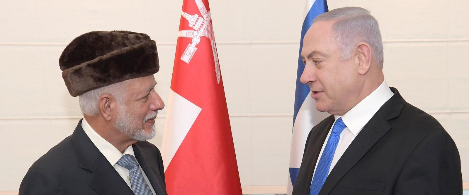 הסולטן קאבוס עם ראש הממשלה נתניהו