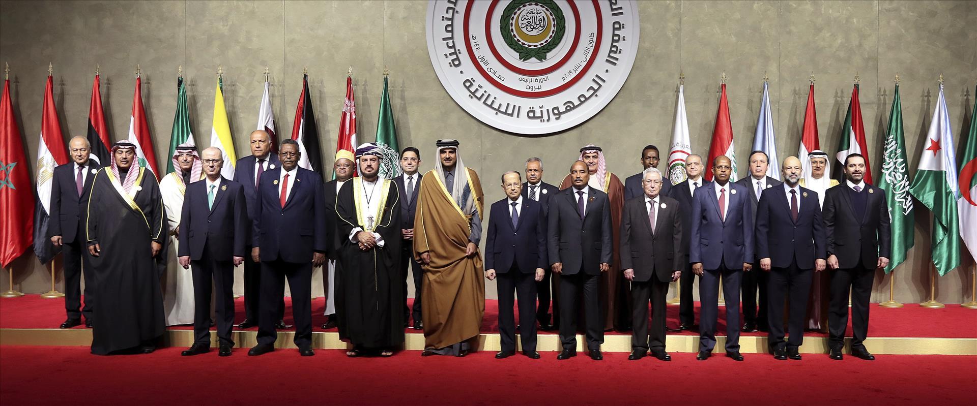מנהיגי מדינות ערב