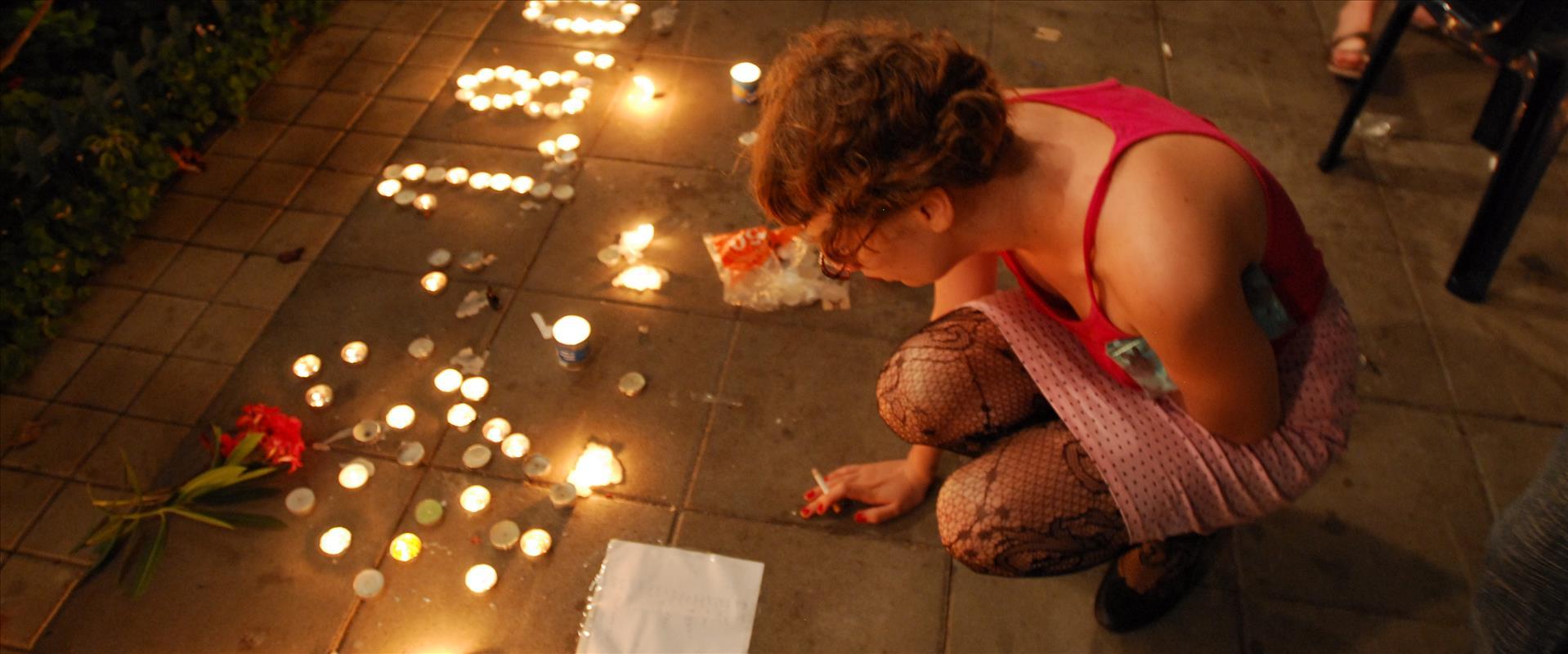 עצרת זיכרון לרצח בברנוער