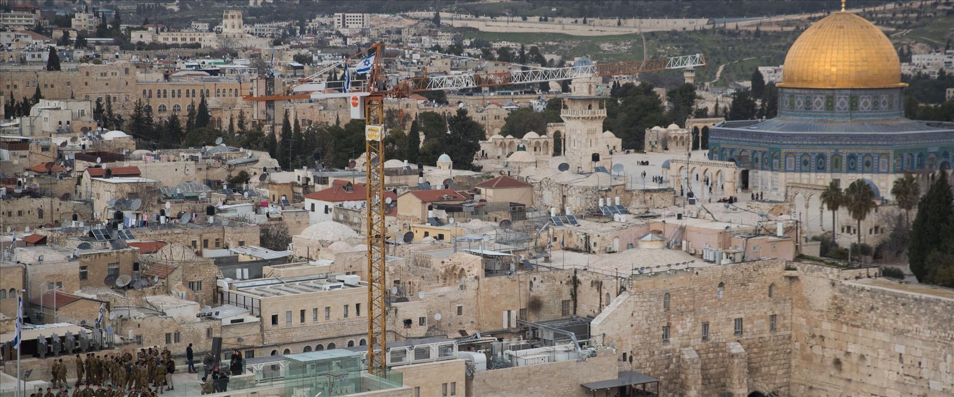 העיק העתיקה בירושלים