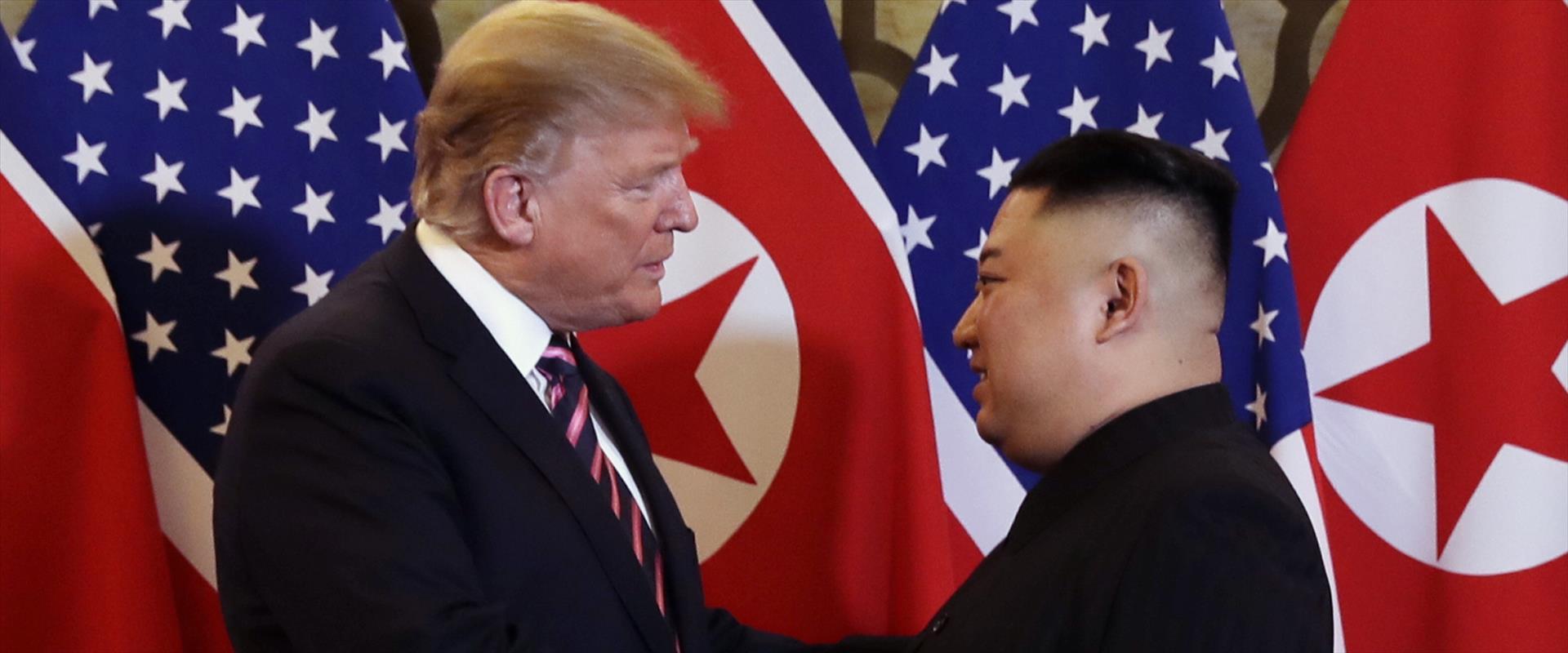 נשיא ארצות הברית דונלד טראמפ ומנהיג קוריאה הצפונית